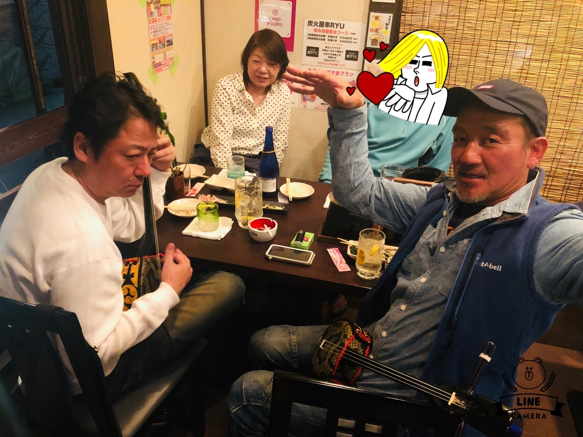 f:id:kusiryu:20190421025805j:plain