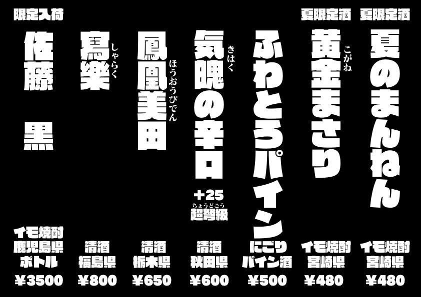 f:id:kusiryu:20190801172150j:plain