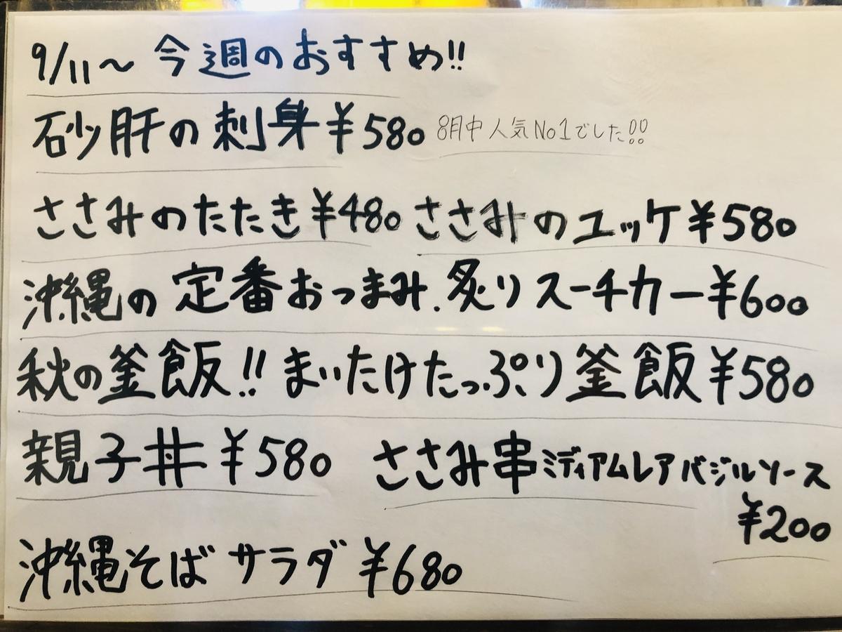 f:id:kusiryu:20190911143022j:plain