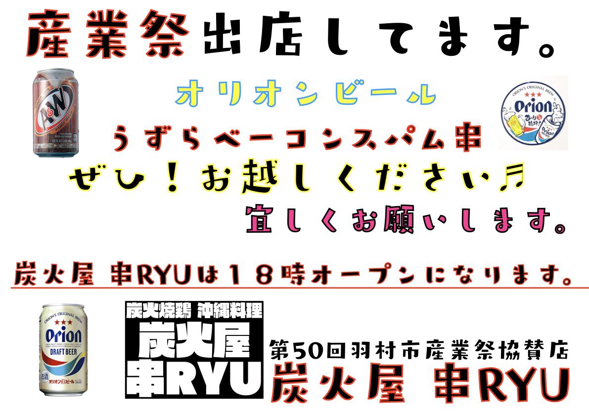 f:id:kusiryu:20191102002923j:plain