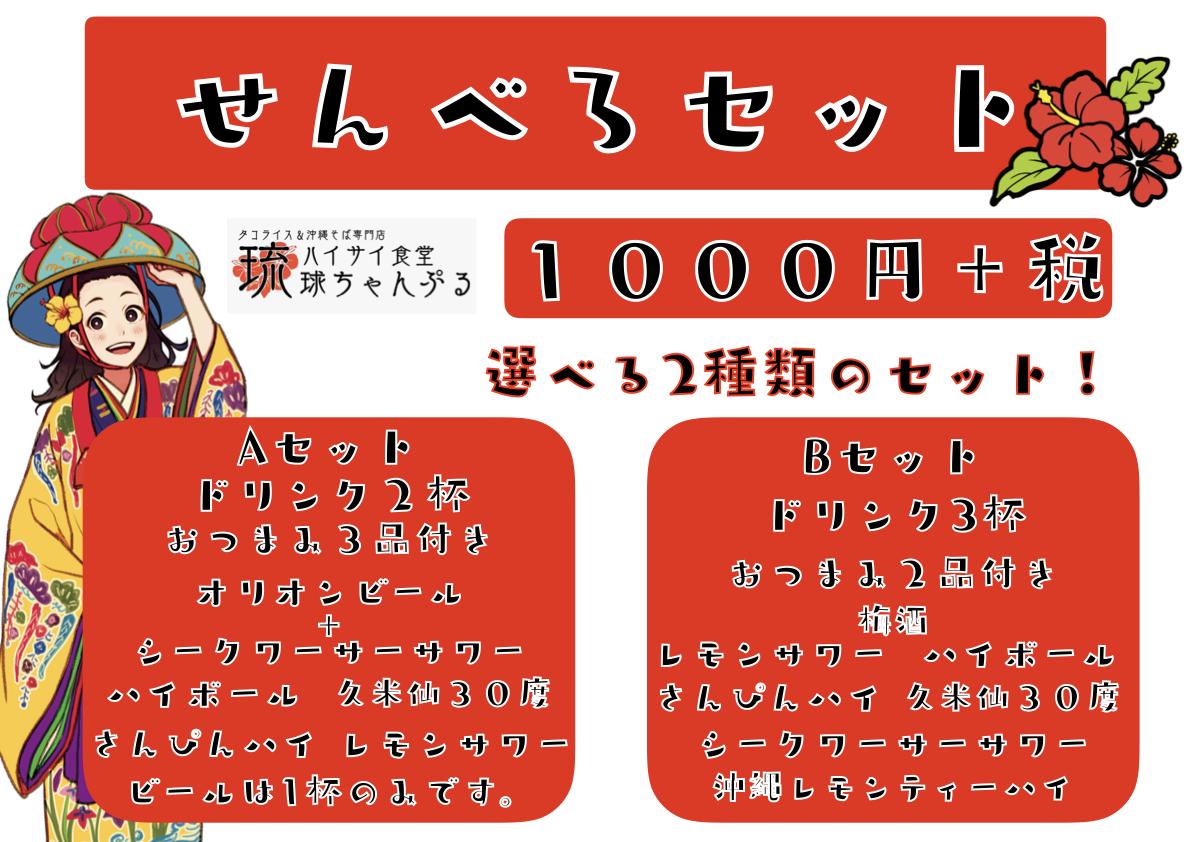 f:id:kusiryu:20200325153441j:plain