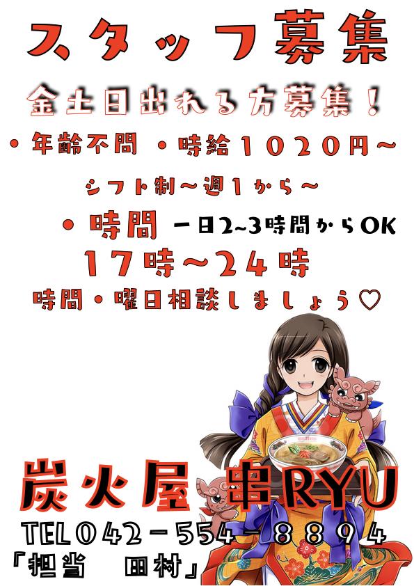 f:id:kusiryu:20200723171122j:plain