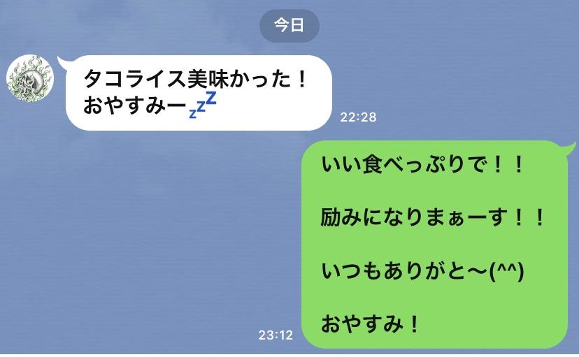 f:id:kusiryu:20200917141817j:plain