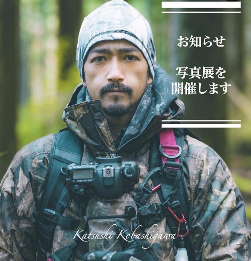 f:id:kusiryu:20200920142217j:plain