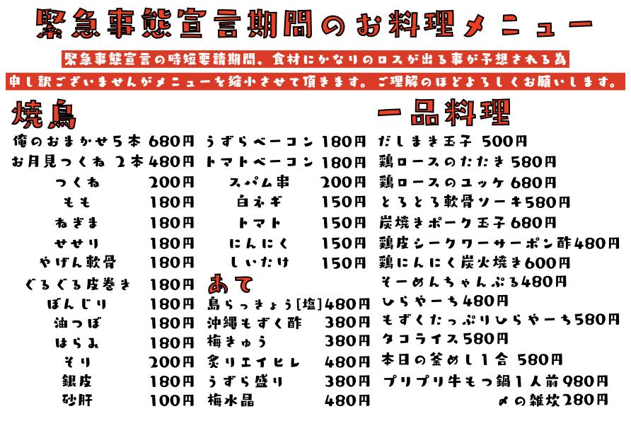 f:id:kusiryu:20210203112730j:plain