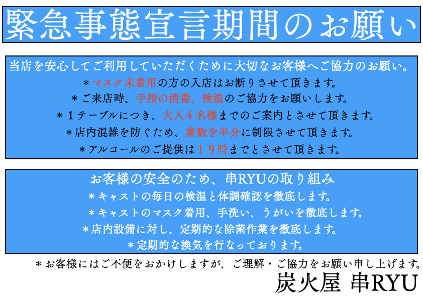f:id:kusiryu:20210203112757j:plain