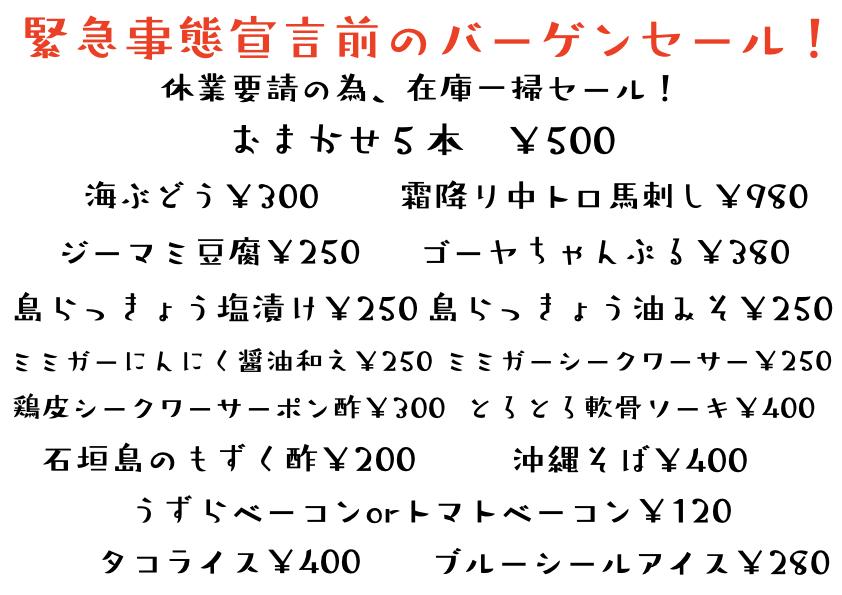 f:id:kusiryu:20210423134112j:plain