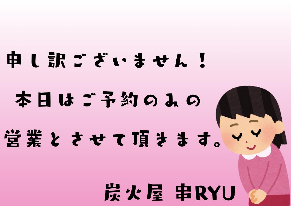 f:id:kusiryu:20210424122027j:plain