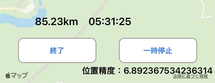 f:id:kusiryu:20210425193723j:plain