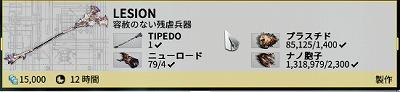 f:id:kusobako:20160307071027j:plain