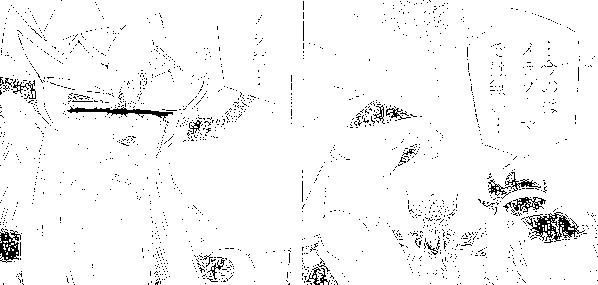 f:id:kusogena:20170515214907p:plain