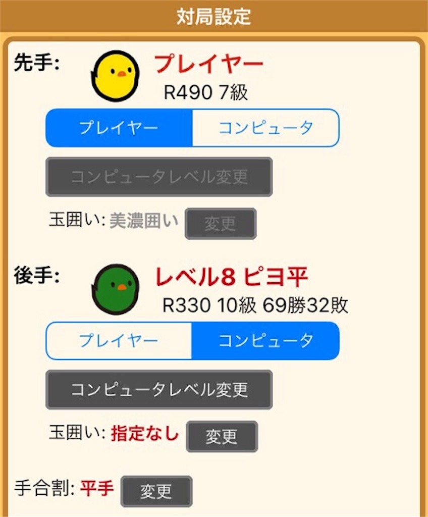 f:id:kusohagebuta:20191101214135j:image