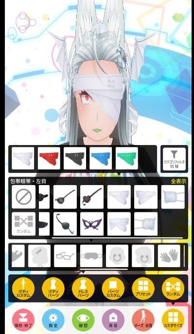 f:id:kusoimox:20191229160446j:plain