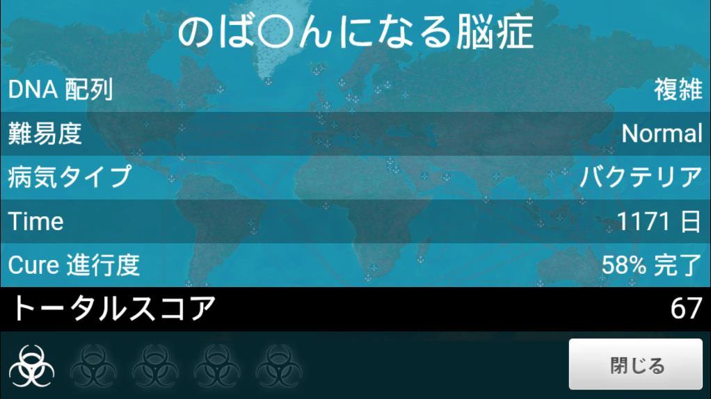 f:id:kusoimox:20200417011602j:plain