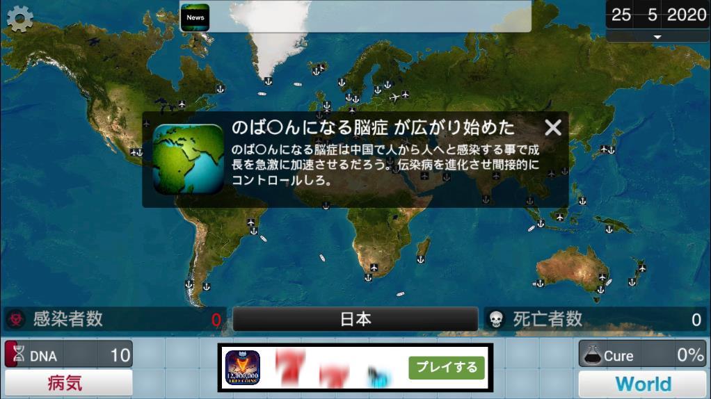 f:id:kusoimox:20200417011605j:plain