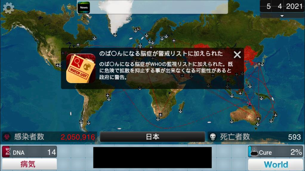 f:id:kusoimox:20200417011639j:plain