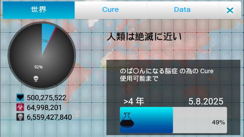 f:id:kusoimox:20200417011733j:plain