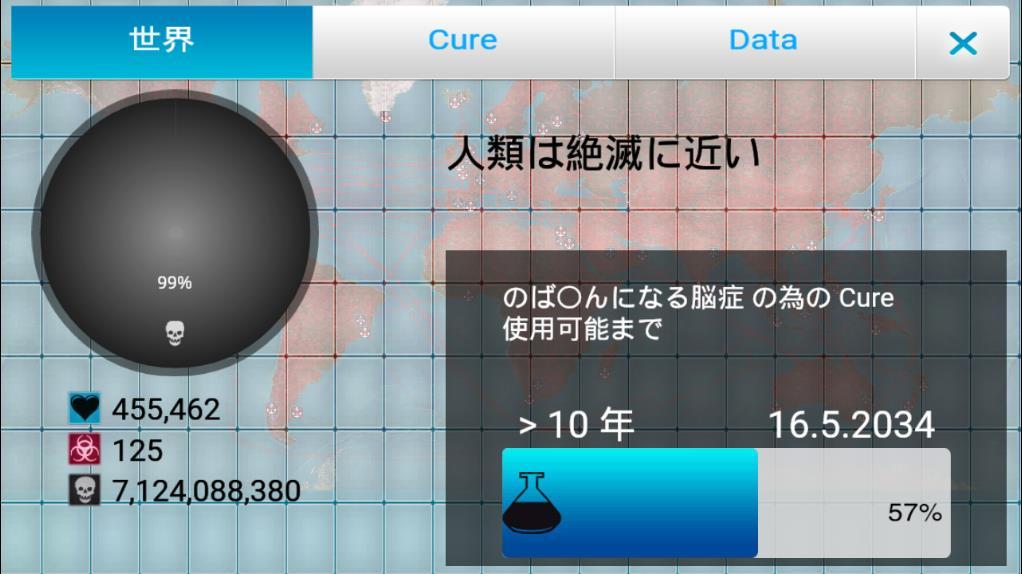 f:id:kusoimox:20200417011752j:plain