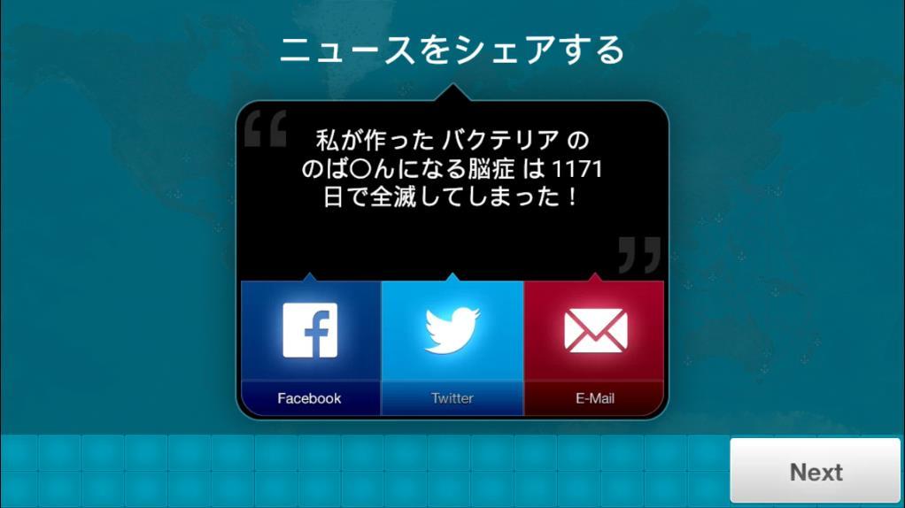 f:id:kusoimox:20200417011819j:plain