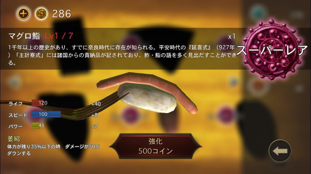 f:id:kusoimox:20200417013726j:plain