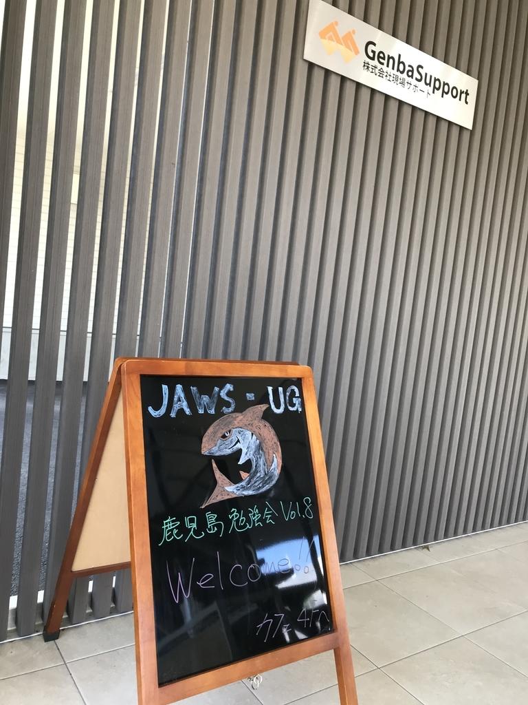 f:id:kusokamayarou:20181028170237j:plain