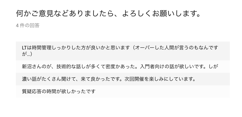 f:id:kusokamayarou:20181128054829p:plain