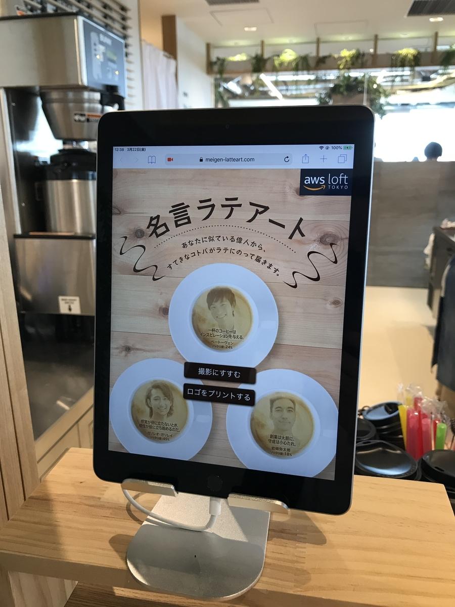 f:id:kusokamayarou:20190324172104j:plain
