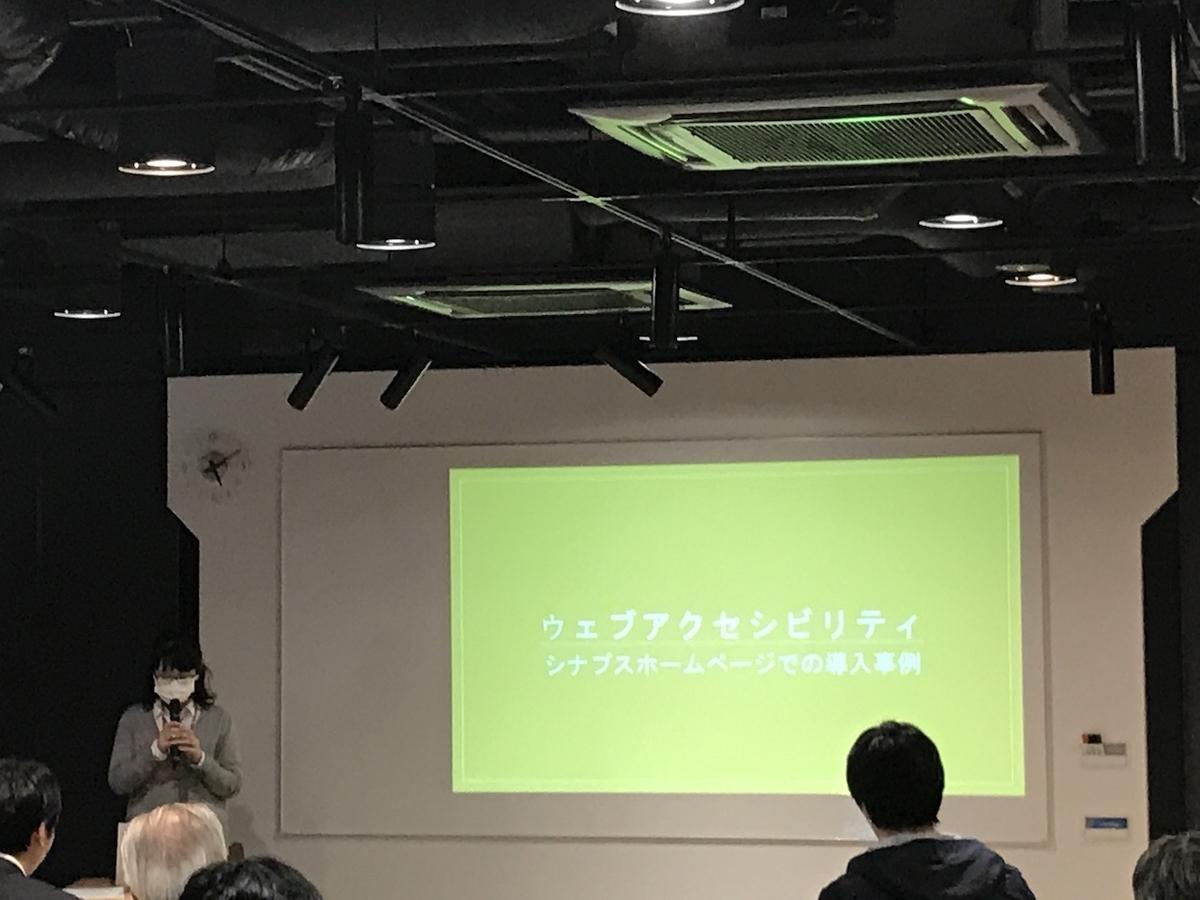 f:id:kusokamayarou:20190407023230j:plain