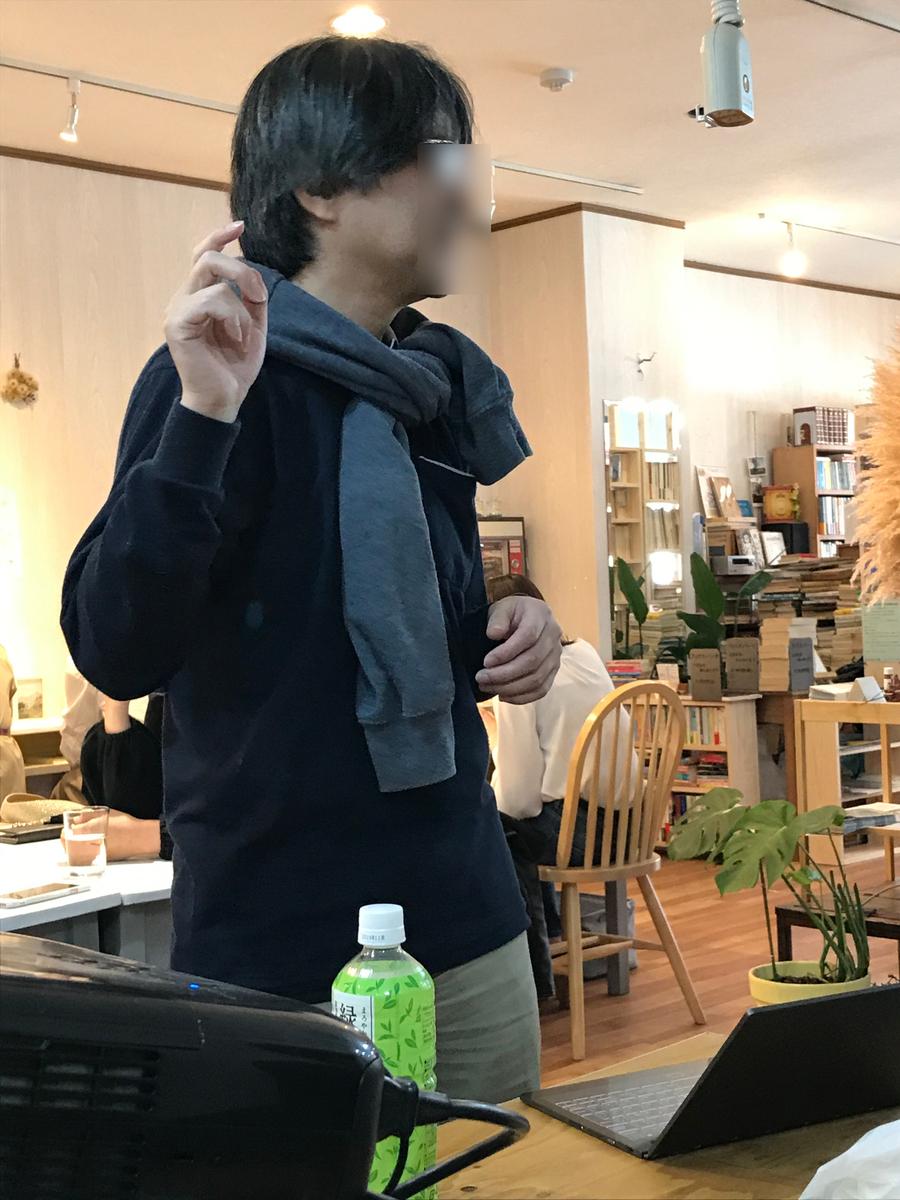 f:id:kusokamayarou:20190523163255j:plain
