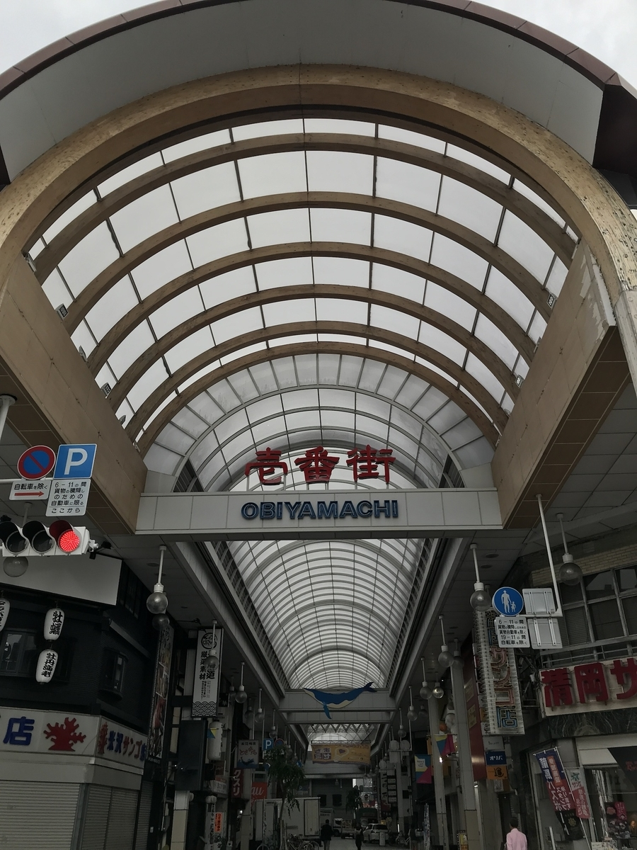 f:id:kusokamayarou:20190526192608j:plain:w307