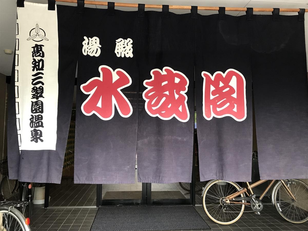 f:id:kusokamayarou:20190526192653j:plain:w307
