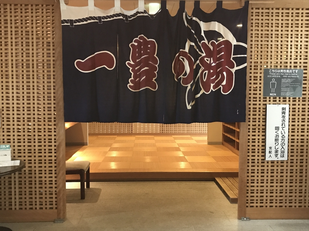 f:id:kusokamayarou:20190526192658j:plain:w307