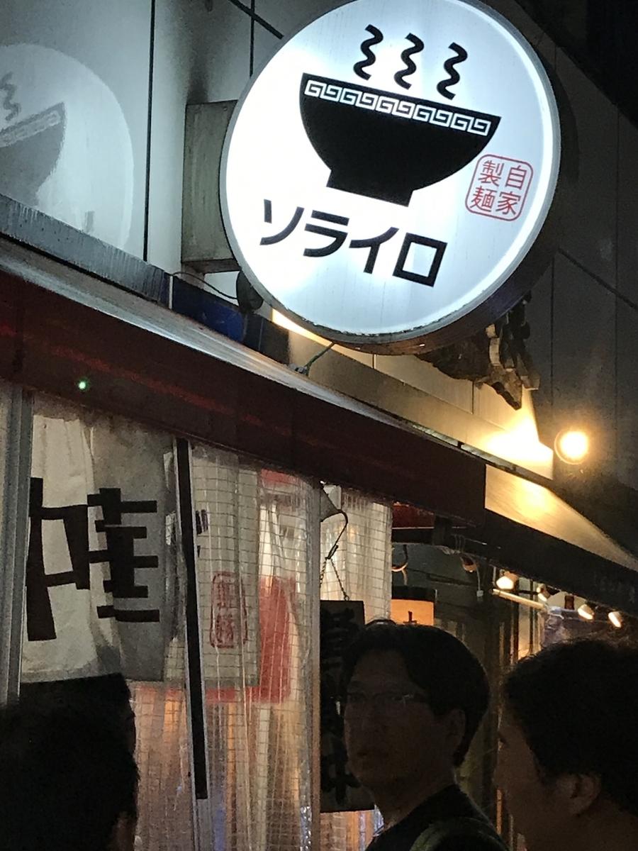 f:id:kusokamayarou:20190526192907j:plain