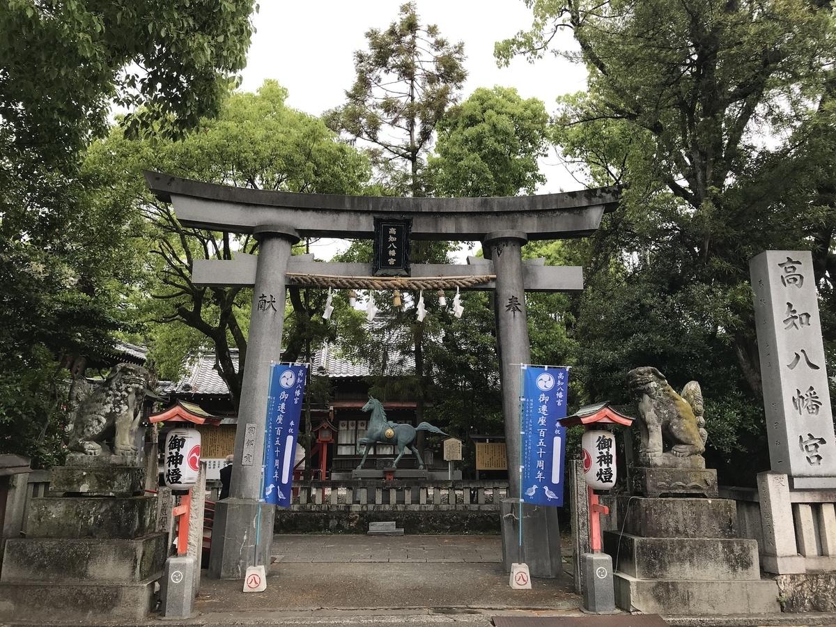 f:id:kusokamayarou:20190526192920j:plain