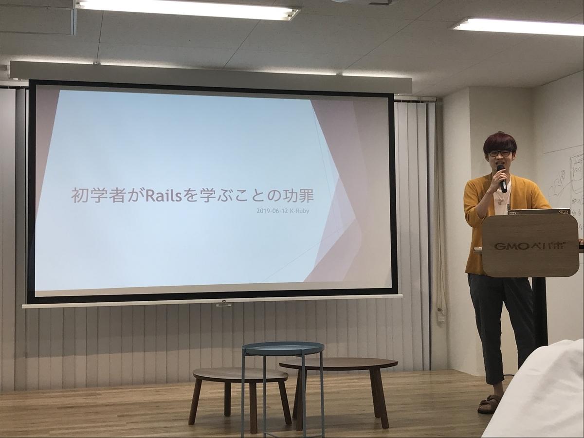 f:id:kusokamayarou:20190625113151j:plain
