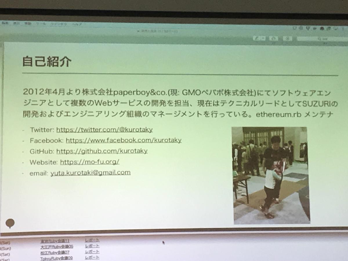 f:id:kusokamayarou:20190625113230j:plain