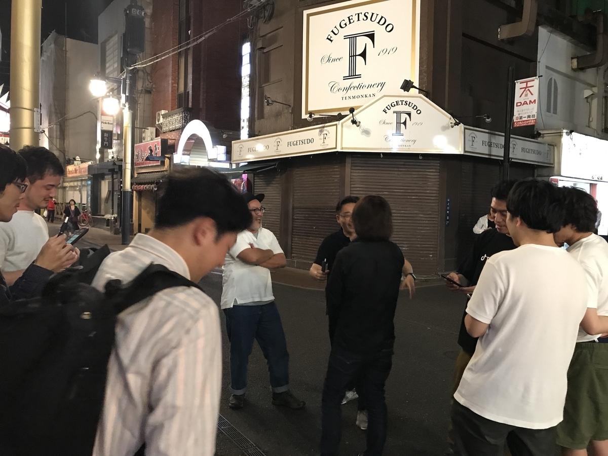 f:id:kusokamayarou:20190625114229j:plain