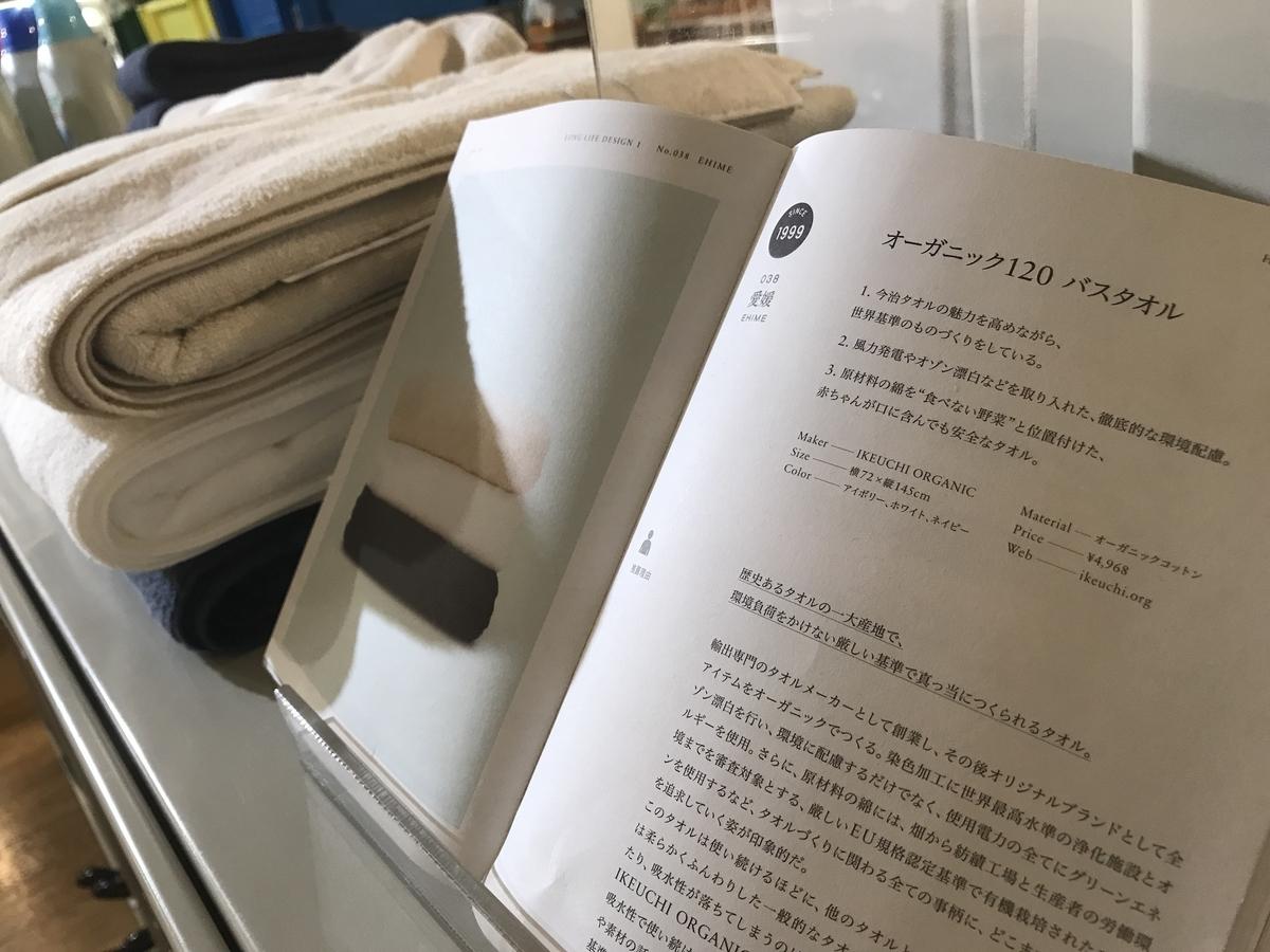 f:id:kusokamayarou:20190702161225j:plain:w307