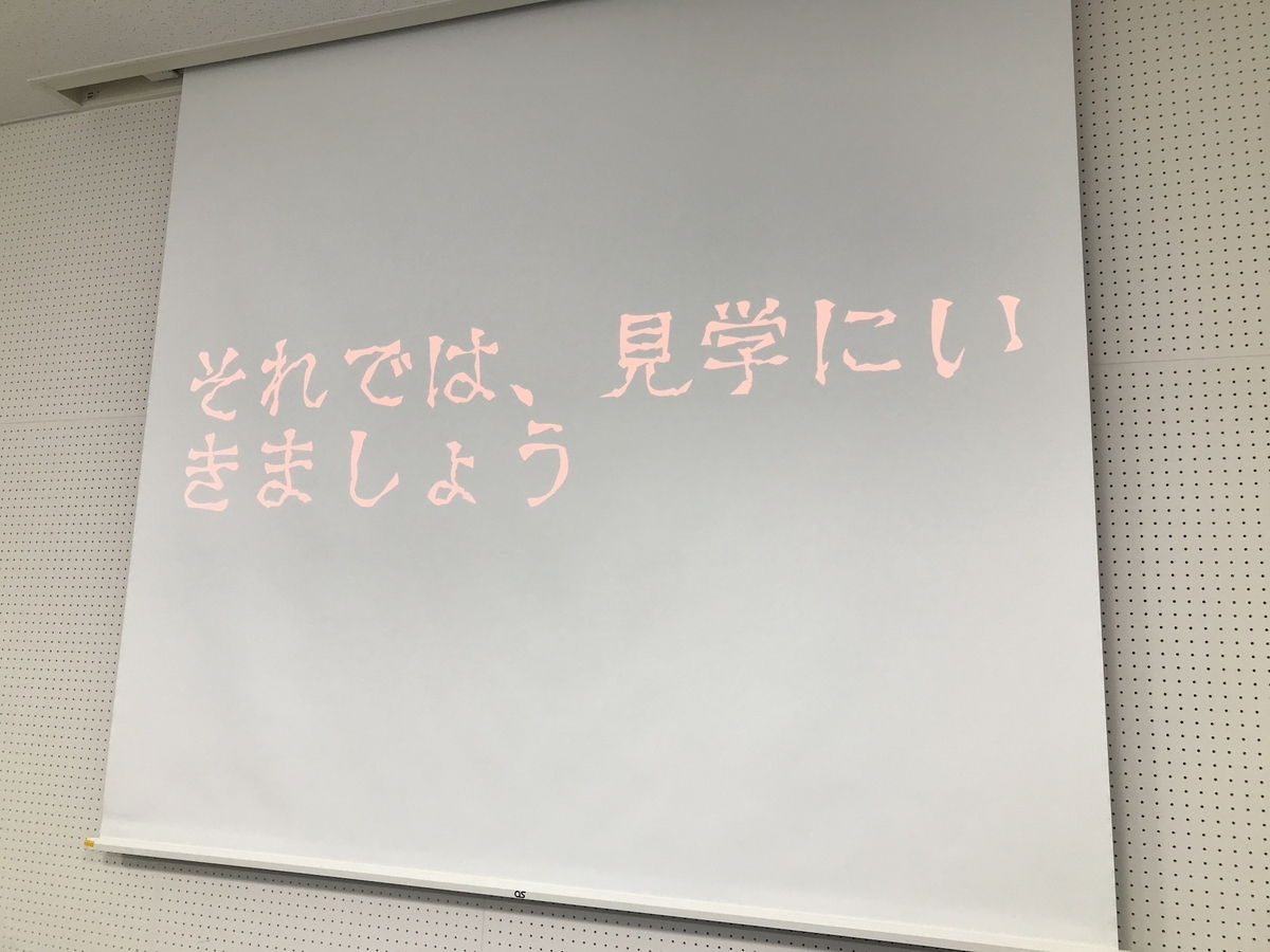 f:id:kusokamayarou:20191007154208j:plain