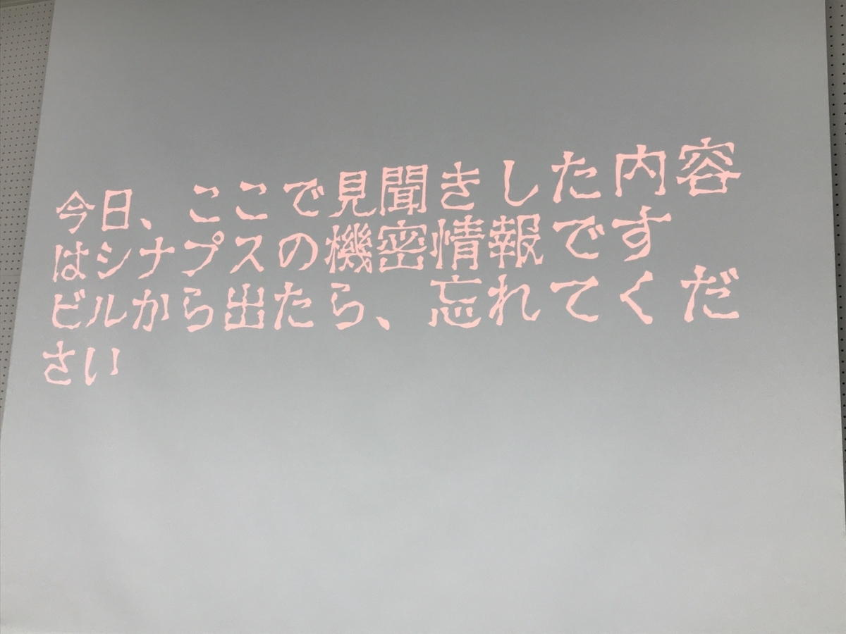 f:id:kusokamayarou:20191007154223j:plain