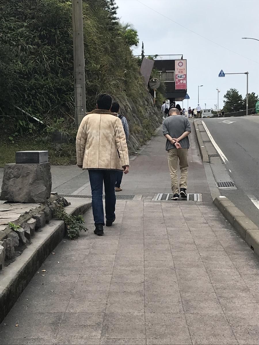f:id:kusokamayarou:20191116094253j:plain
