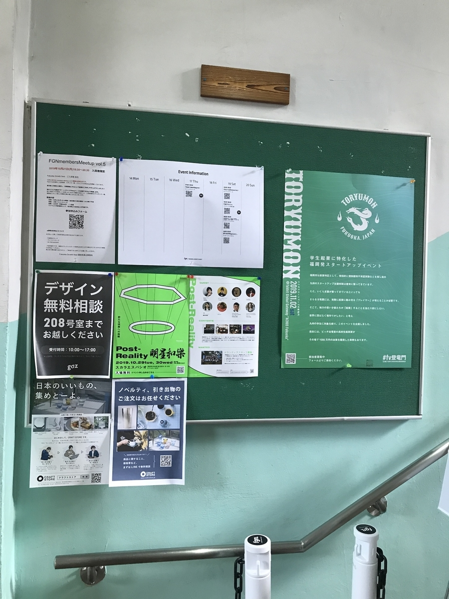 f:id:kusokamayarou:20191225154305j:plain:w307