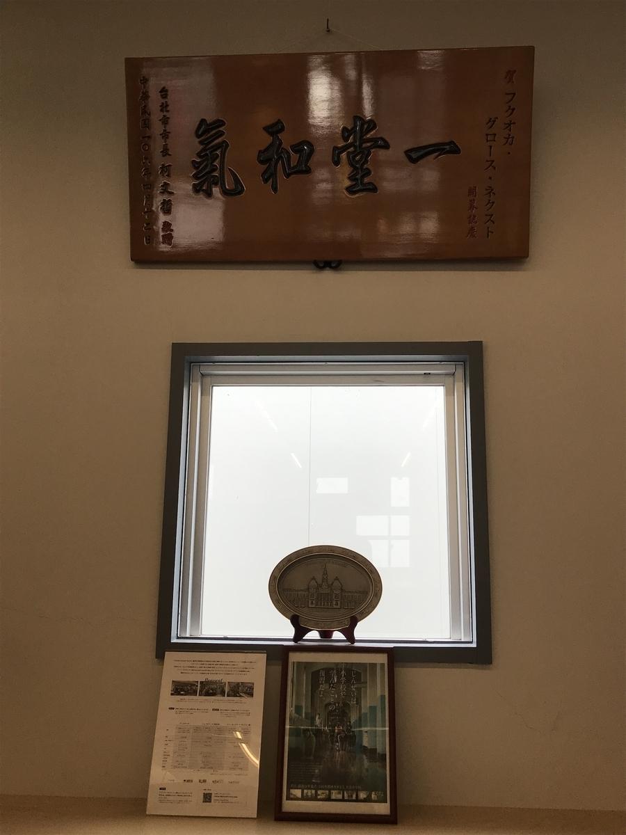 f:id:kusokamayarou:20191225154316j:plain:w307