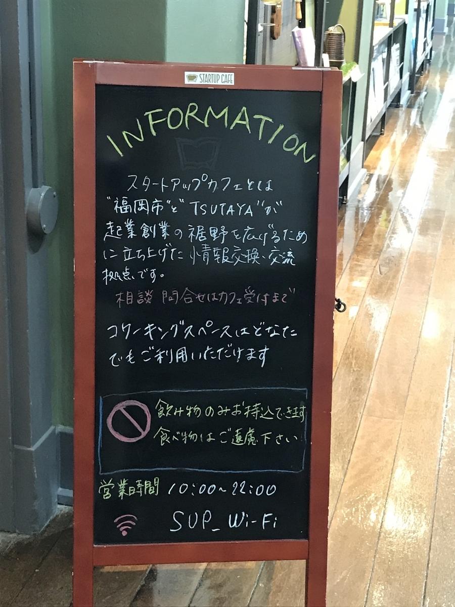 f:id:kusokamayarou:20191225154345j:plain:w307