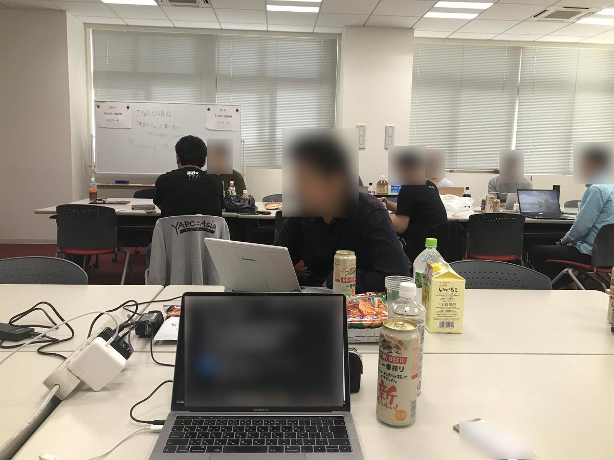 f:id:kusokamayarou:20191225160858j:plain:w307