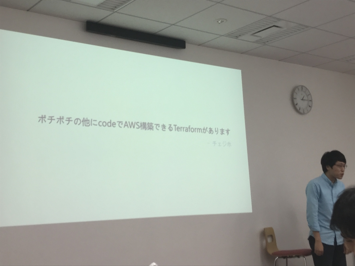 f:id:kusokamayarou:20191225160908j:plain:w307