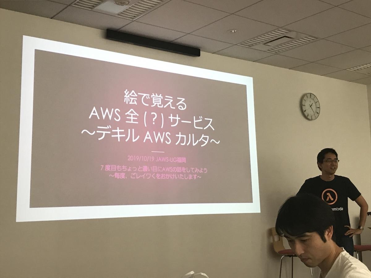 f:id:kusokamayarou:20191225160917j:plain:w307