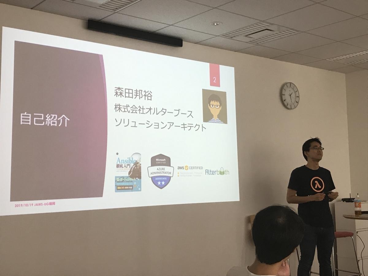 f:id:kusokamayarou:20191225160921j:plain:w307