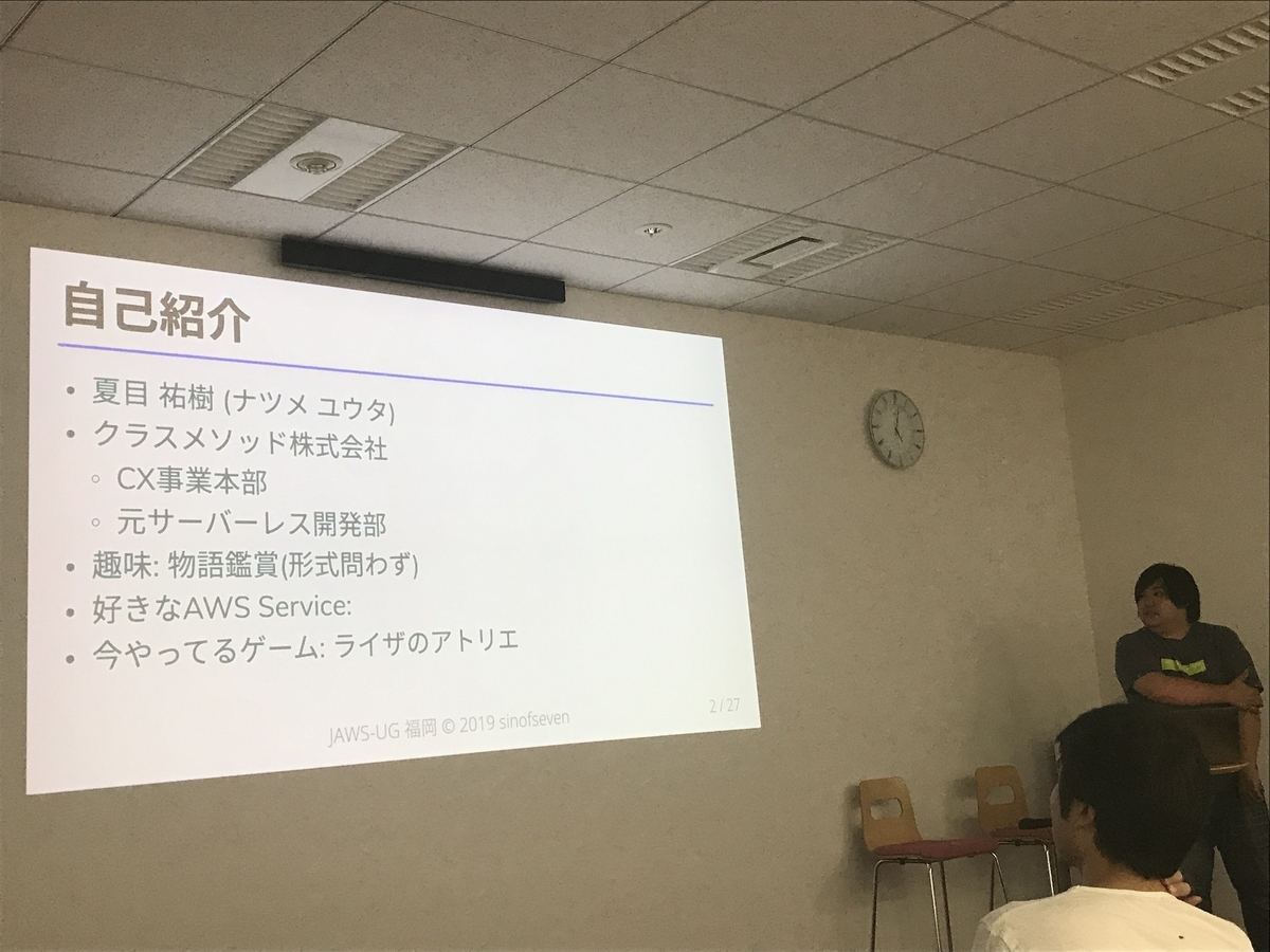 f:id:kusokamayarou:20191225161033j:plain:w307