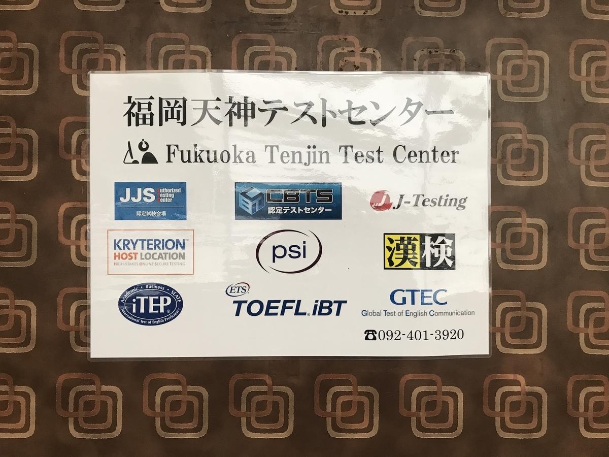 f:id:kusokamayarou:20191225161049j:plain